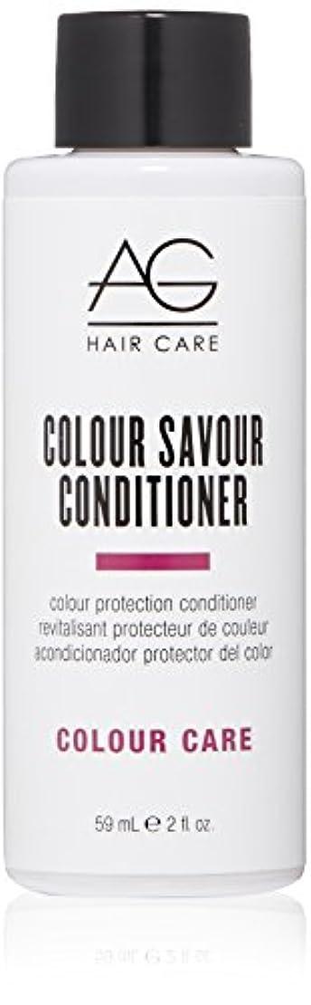 部門職業願うAG Hair Color Savor Protection Conditioner, 2 Ounce by AG Hair Cosmetics