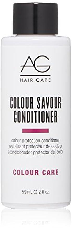 束ねるプレゼン古風なAG Hair Color Savor Protection Conditioner, 2 Ounce by AG Hair Cosmetics
