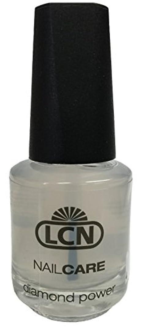 時系列ゼリー良性LCN ダイヤモンドパワー 16ml