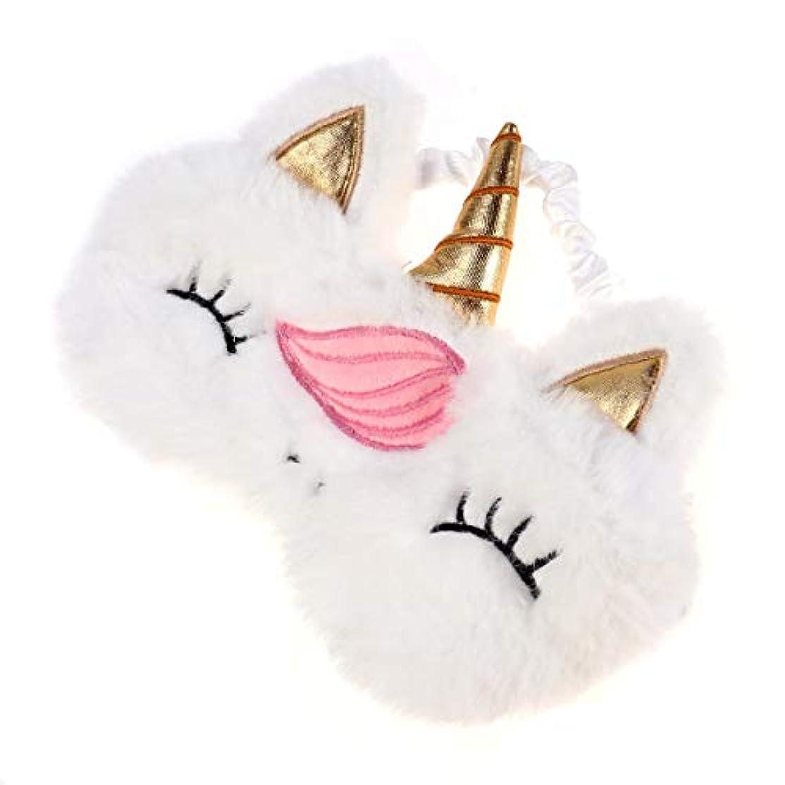 Lurrose ユニコーン睡眠マスクアイカバーぬいぐるみ目隠しかわいいアイカバーアイシェード用女性女の子旅行夜眠る