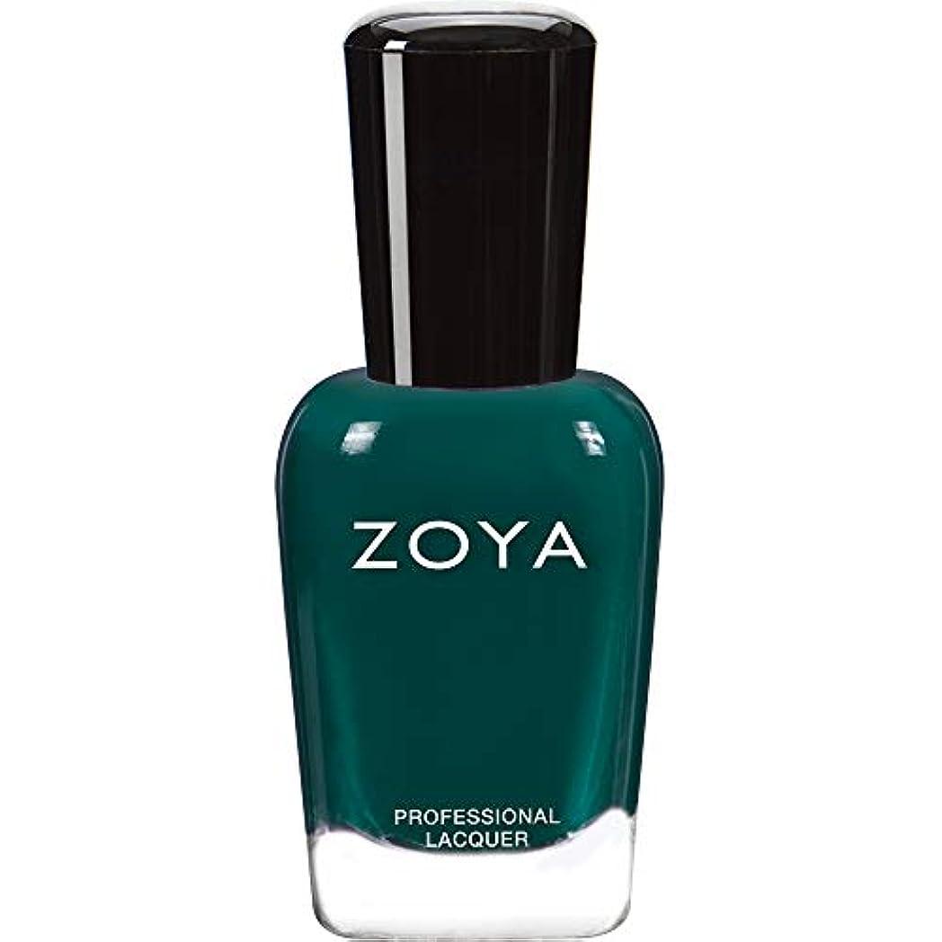 ラテン香り延期するZOYA ネイルカラー ZP973 15mL DANICA
