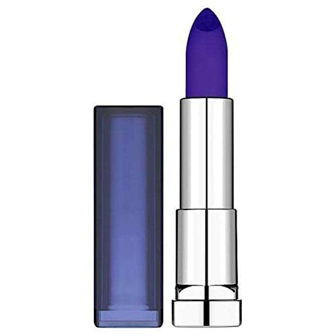 不規則な火炎アッティカス[Maybelline ] メイベリンカラーセンセーショナルなロードされた太字のサファイアサイレン - Maybelline Color Sensational Loaded Bolds Sapphire Siren [...