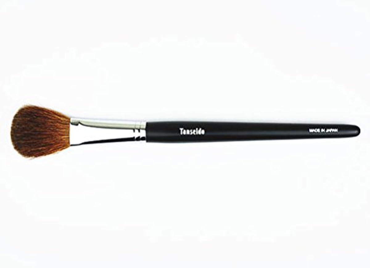 蒸気舗装する汚れた熊野筆 丹精堂 チークブラシ YAQ 17 黒