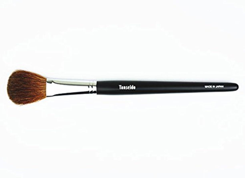 とらえどころのない標準物理的に熊野筆 丹精堂 チークブラシ YAQ 17 黒