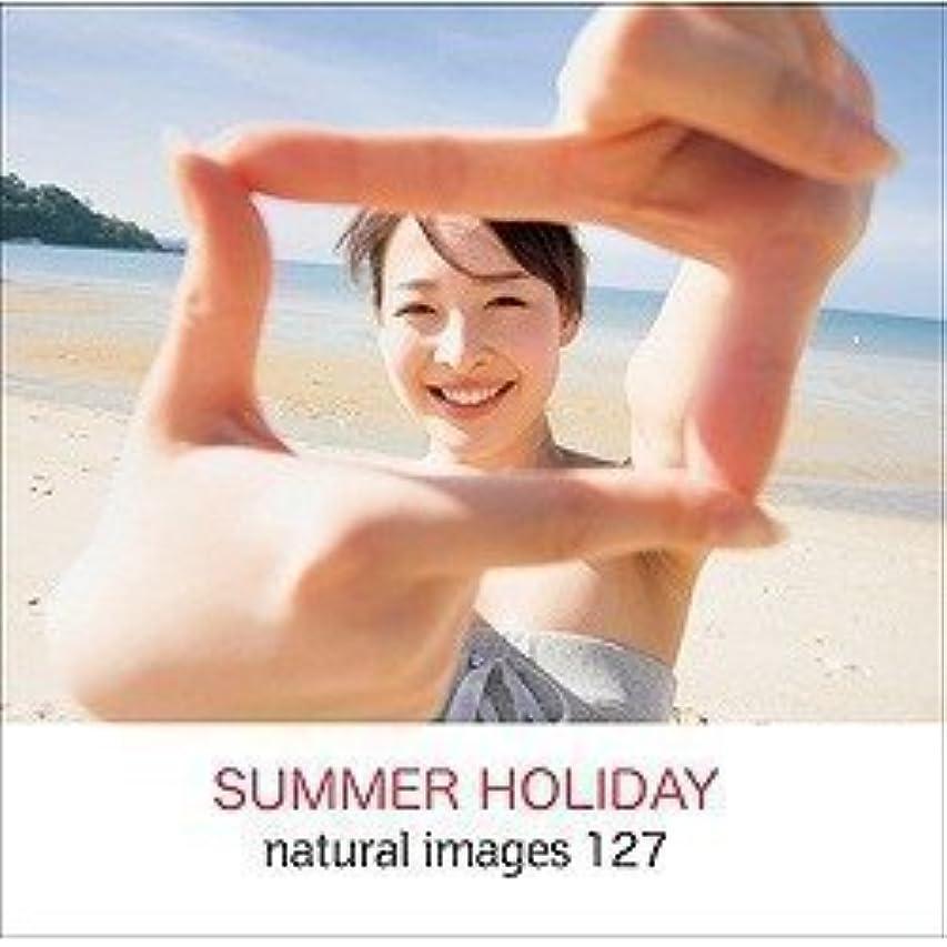 みなさん翻訳伝導naturalimages Vol.127 SUMMER HOLIDAY