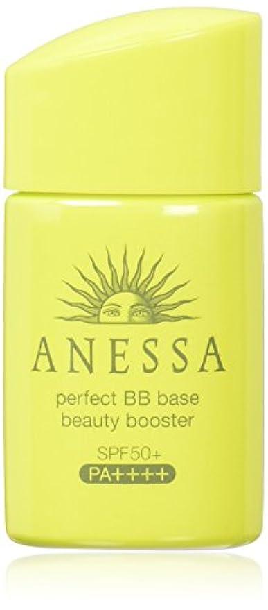 アネッサ パーフェクト BBベース ビューティーブースター ライト (明るめ~自然な肌色) (SPF50+?PA++++) 25mL