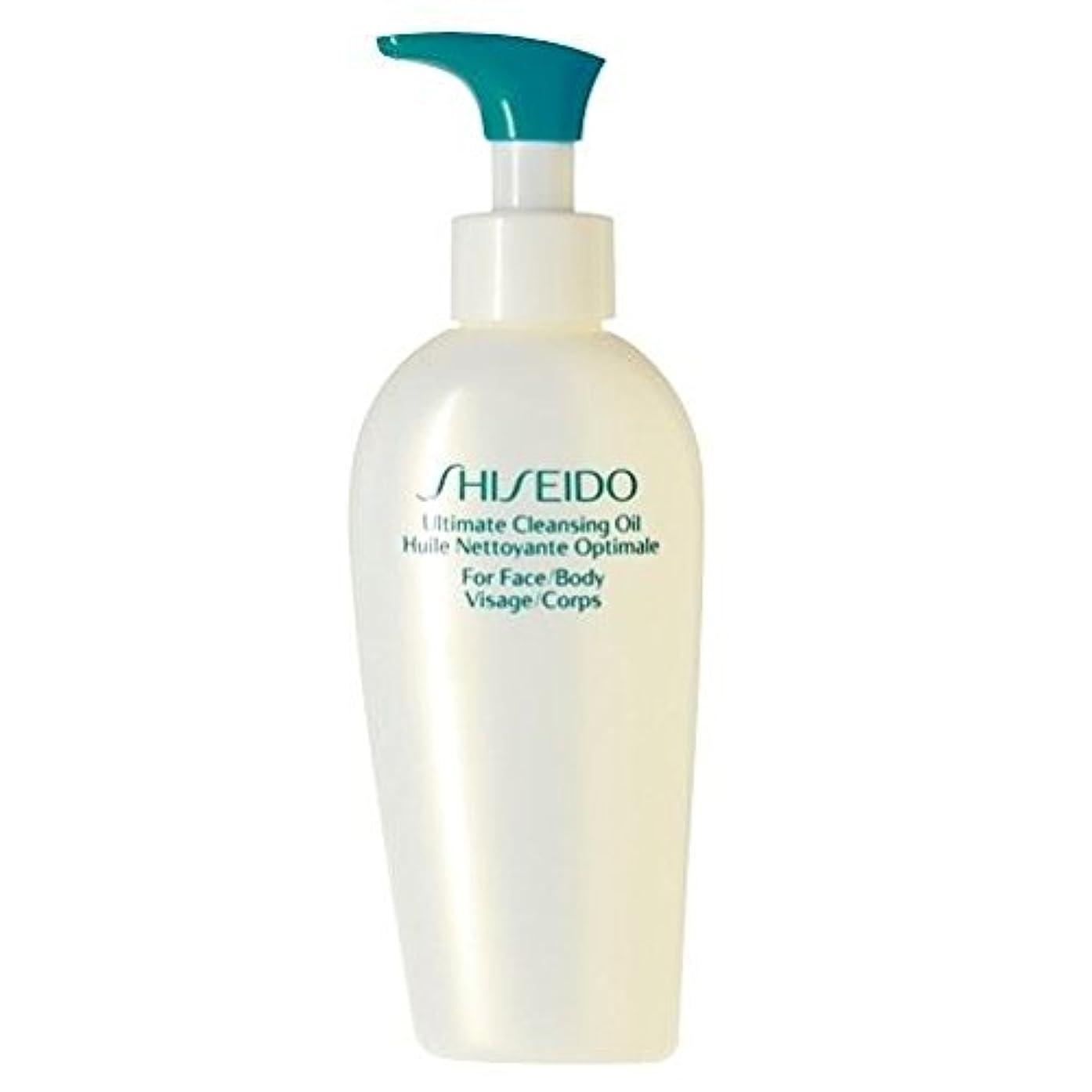 バドミントン適用済み雑草[Shiseido] 資生堂究極のクレンジングオイル、150ミリリットル - Shiseido Ultimate Cleansing Oil, 150ml [並行輸入品]