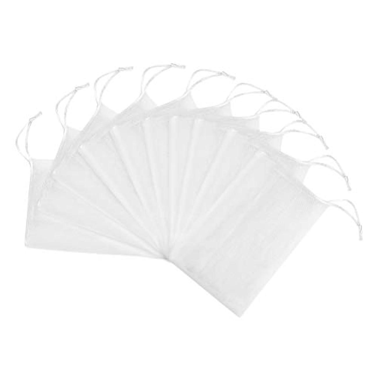 Healifty ソープネットソープ角質除去バッグフェイシャルボディクレンジング洗濯ソープポーチ20pcs(ホワイト)