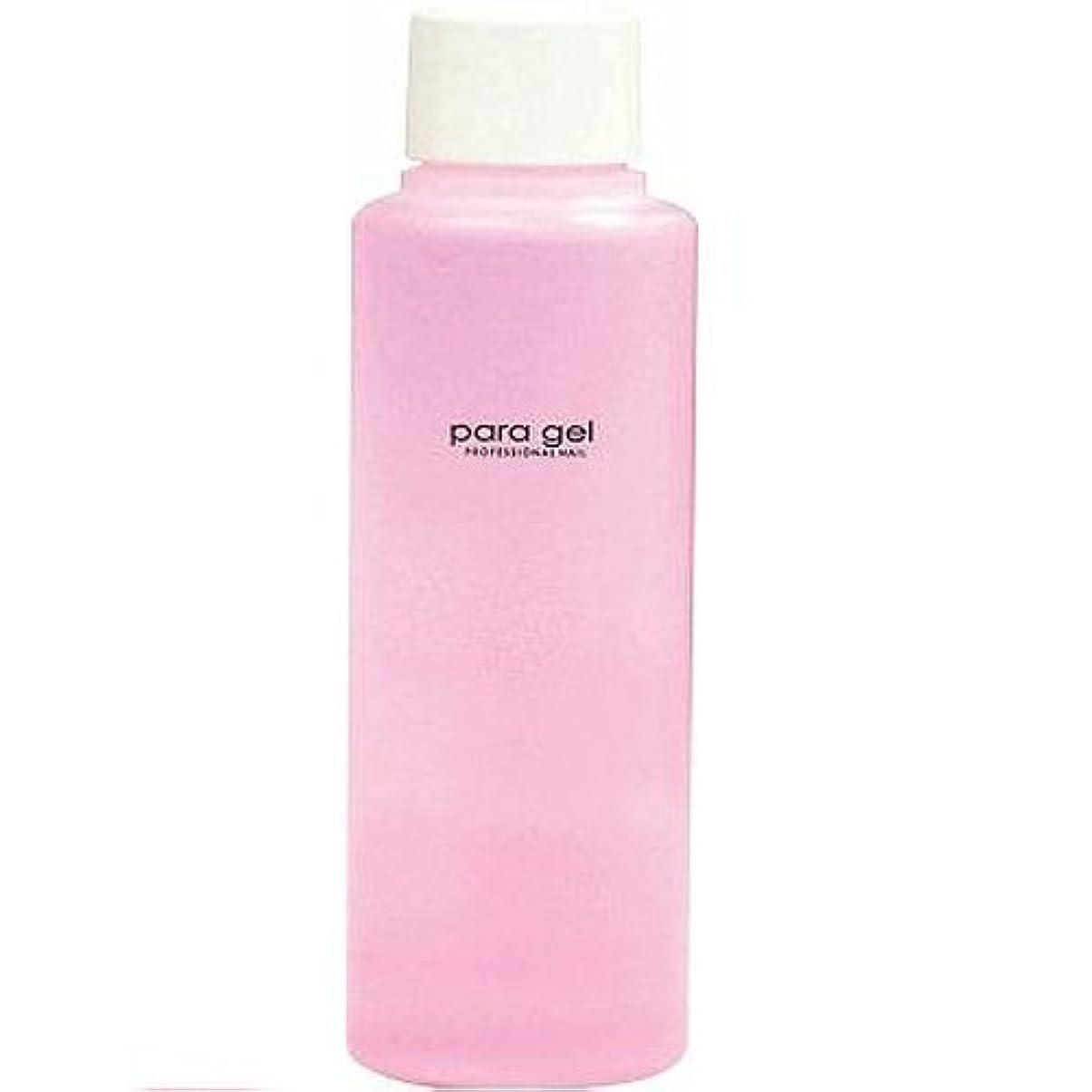 強制バブル積分パラジェル(para gel) パラリムーバー 120ml