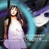 teranoid overground edition/KOJA YUKINO