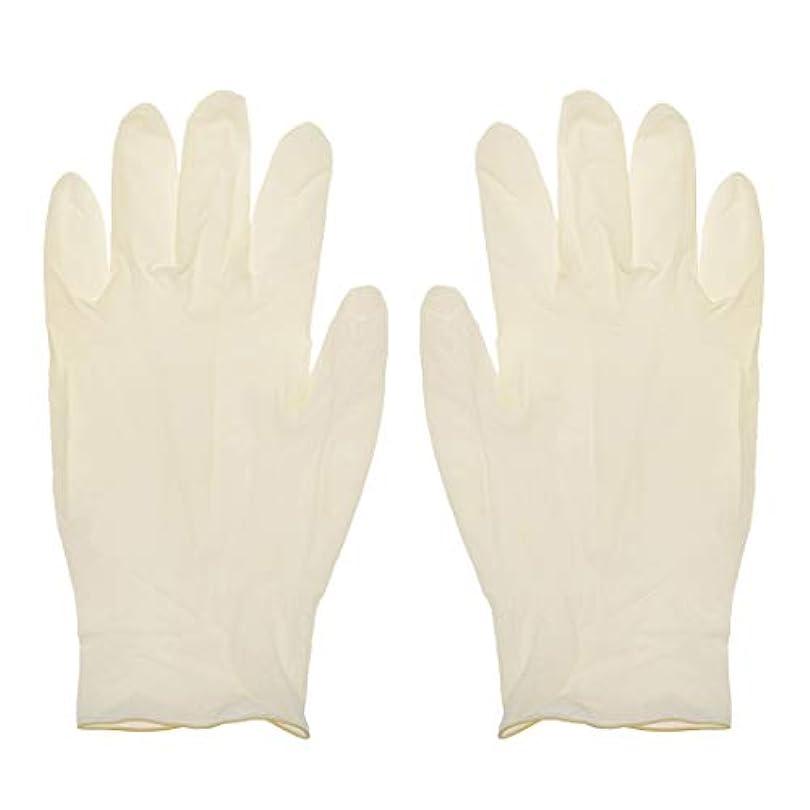 愛撫愛バルセロナuxcell ラテックス手袋 使い捨て手袋 革染めラテックス手袋 家庭用クリーナーグローブ 2ペア入り