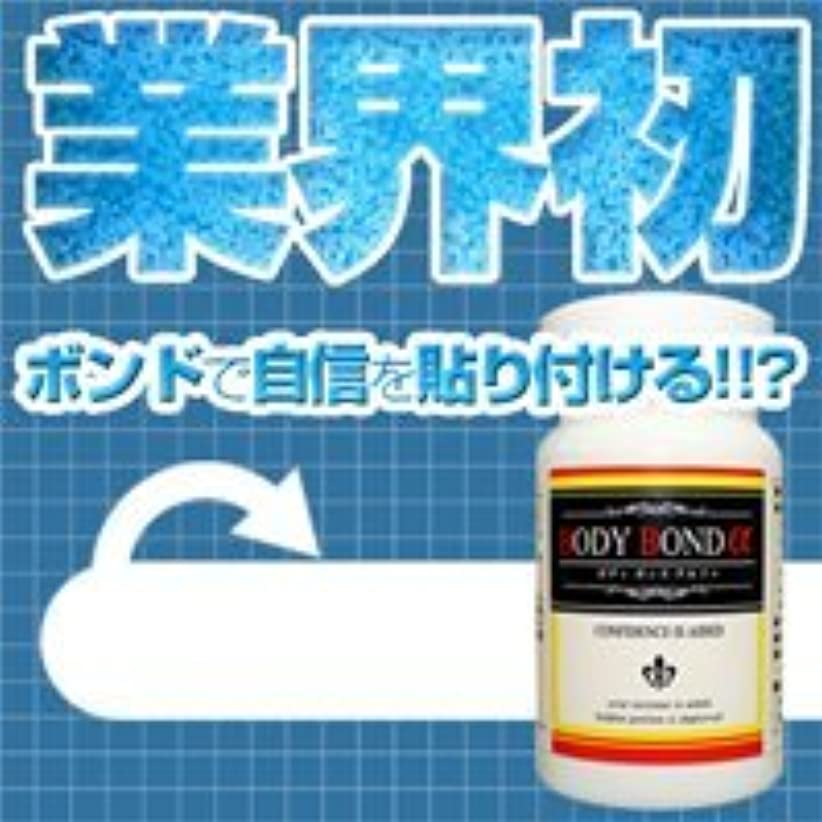 裁判所時々二BODY BOND α(ボディボンドアルファ)/【CC】