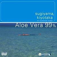 Aloe Vera 99% (MEG-CD)