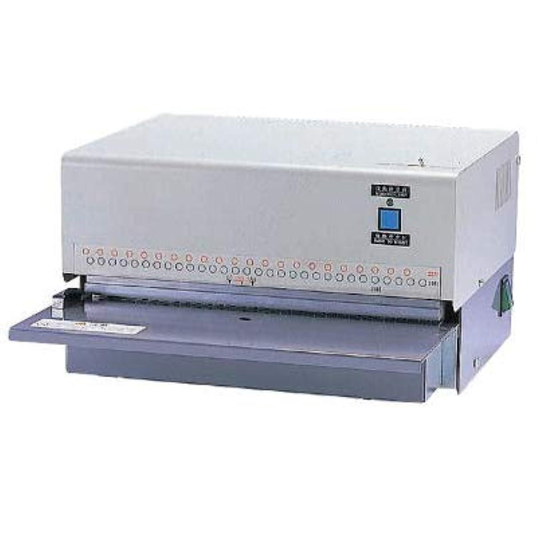 克服する原理れるニューコン 電動多穴パンチ PN-1E(22) PN-1E