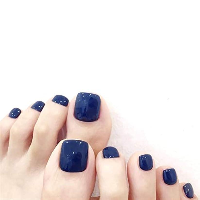 朝助けて黒板ネイビーブルー フットネイルチップ 足の爪用ネイルチップ 24枚セットつけ爪