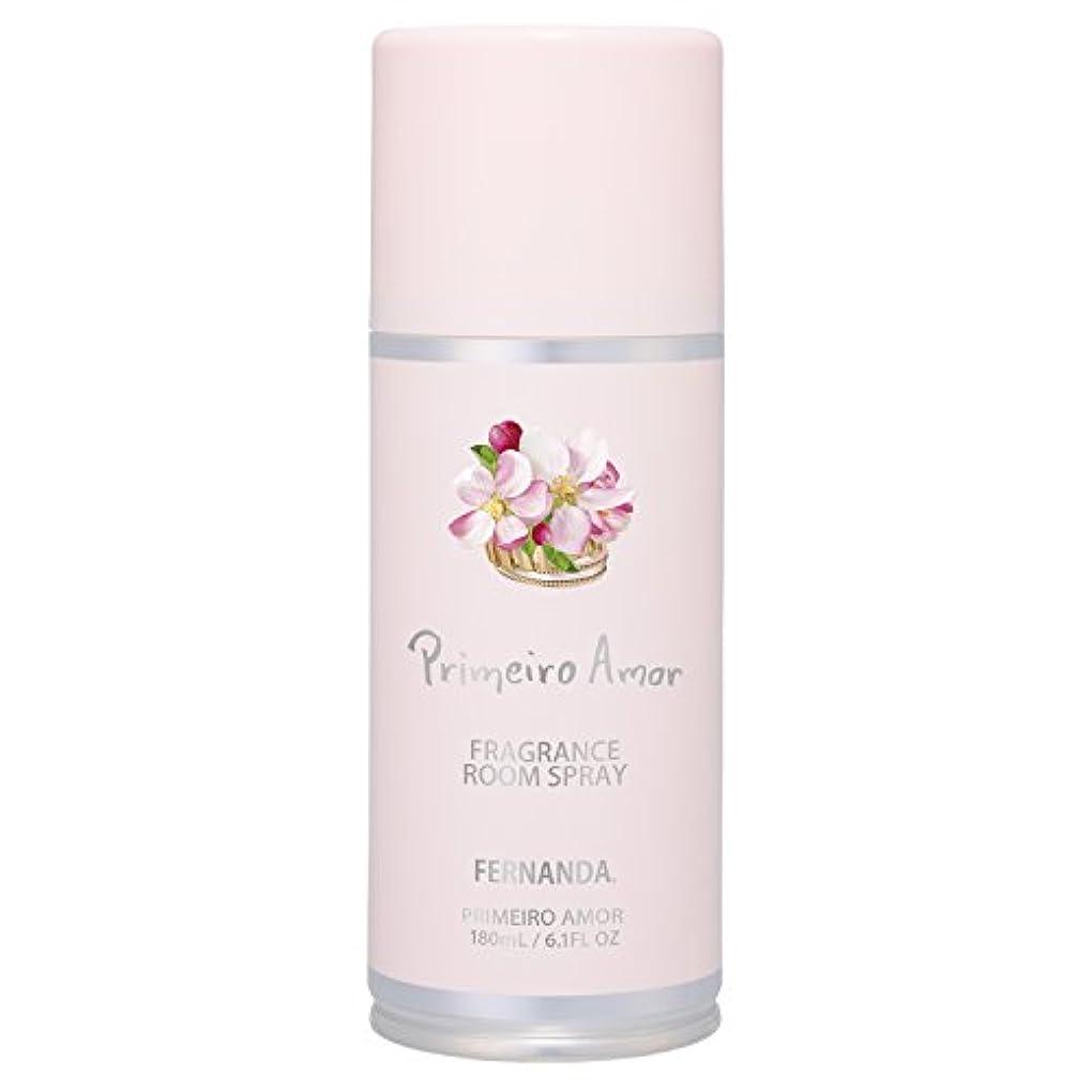 等価アピール赤外線FERNANDA(フェルナンダ) Room Spray Primeiro Amor(ルームスプレー プリメイロアモール)