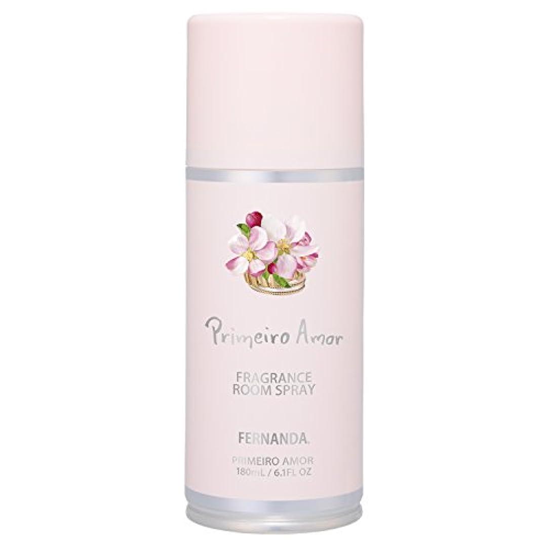 手当受益者白内障FERNANDA(フェルナンダ) Room Spray Primeiro Amor(ルームスプレー プリメイロアモール)