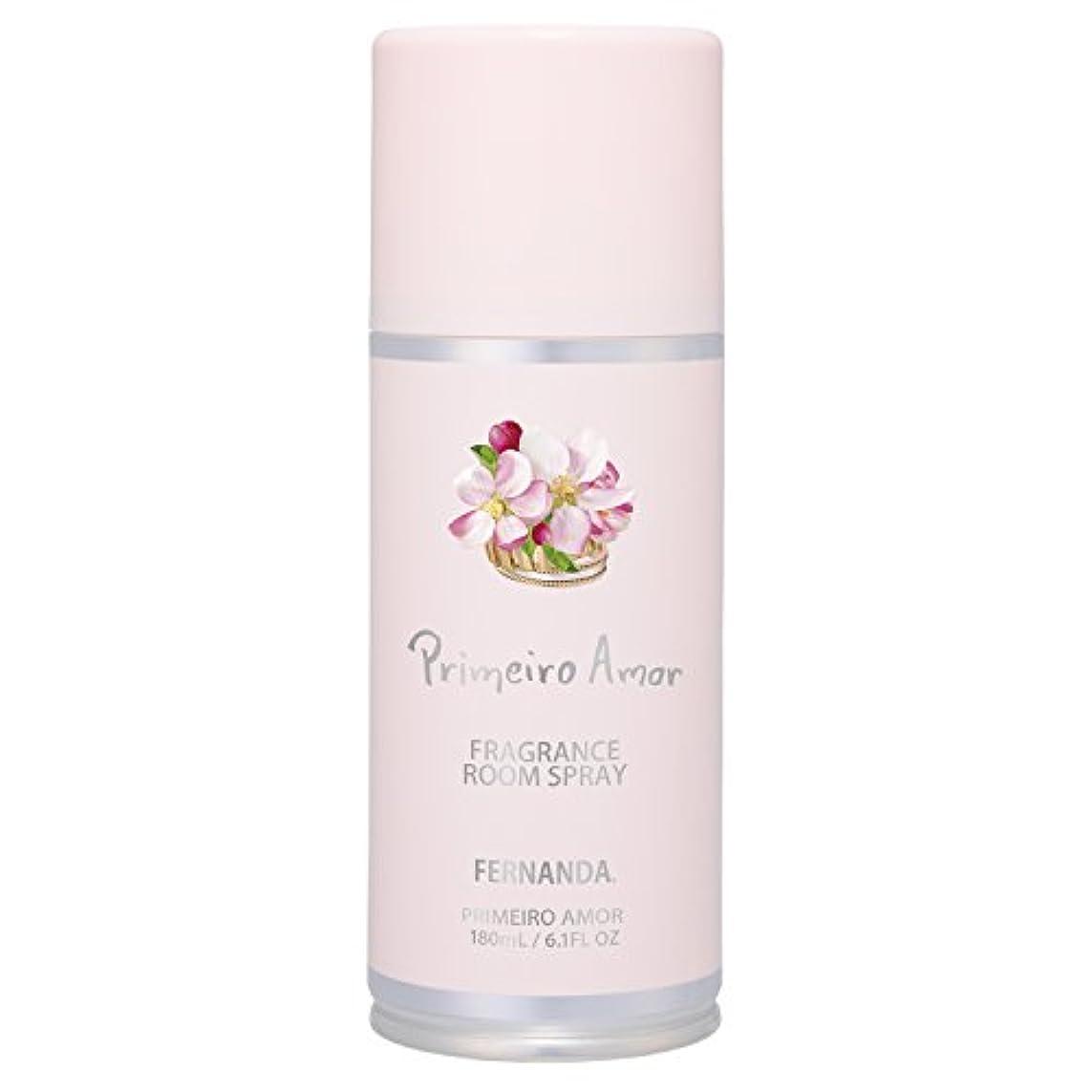 それる機関溢れんばかりのFERNANDA(フェルナンダ) Room Spray Primeiro Amor(ルームスプレー プリメイロアモール)