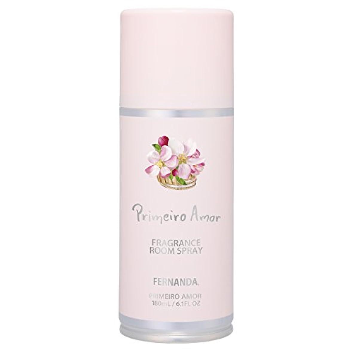 突っ込む解決人事FERNANDA(フェルナンダ) Room Spray Primeiro Amor(ルームスプレー プリメイロアモール)