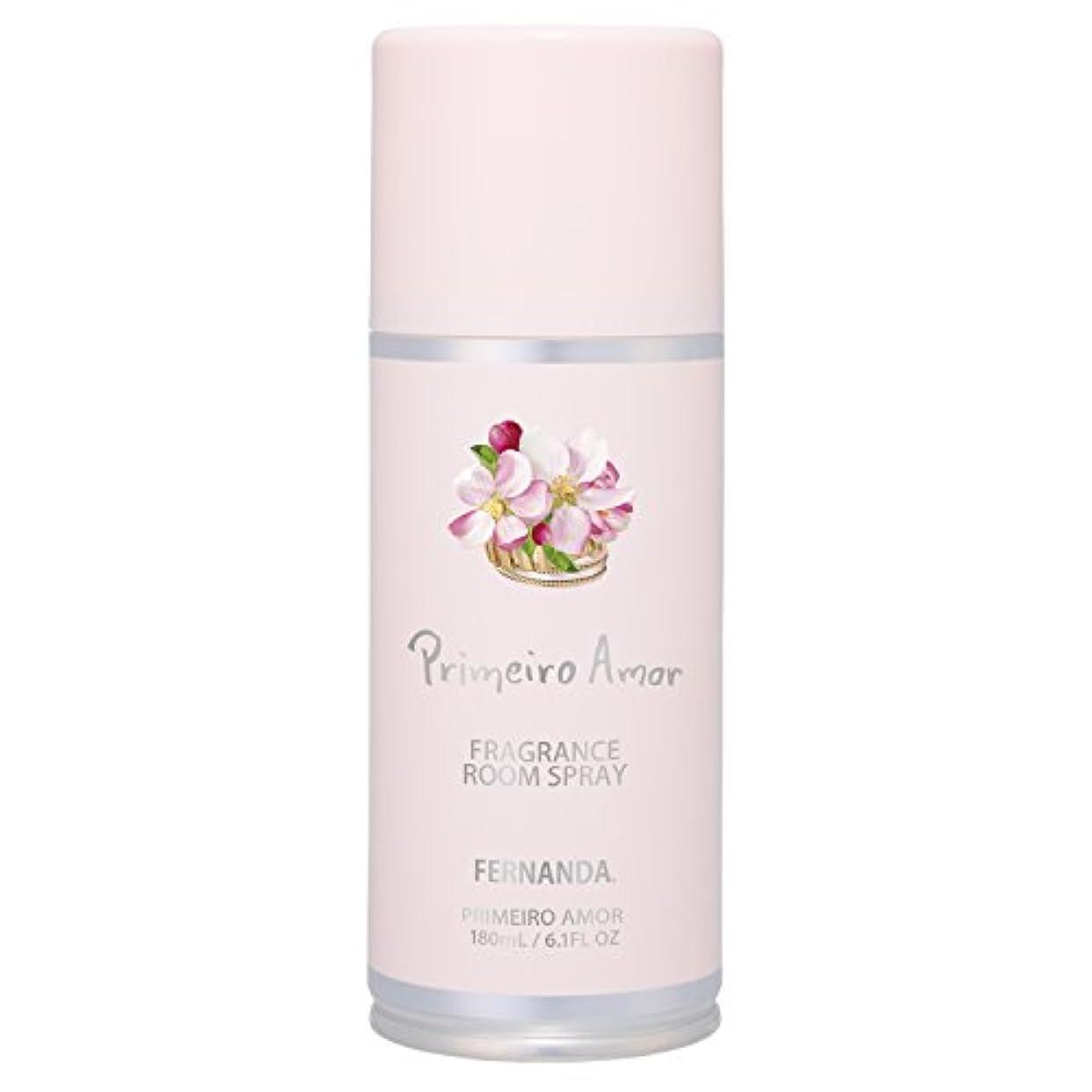 参加するサドル移植FERNANDA(フェルナンダ) Room Spray Primeiro Amor(ルームスプレー プリメイロアモール)