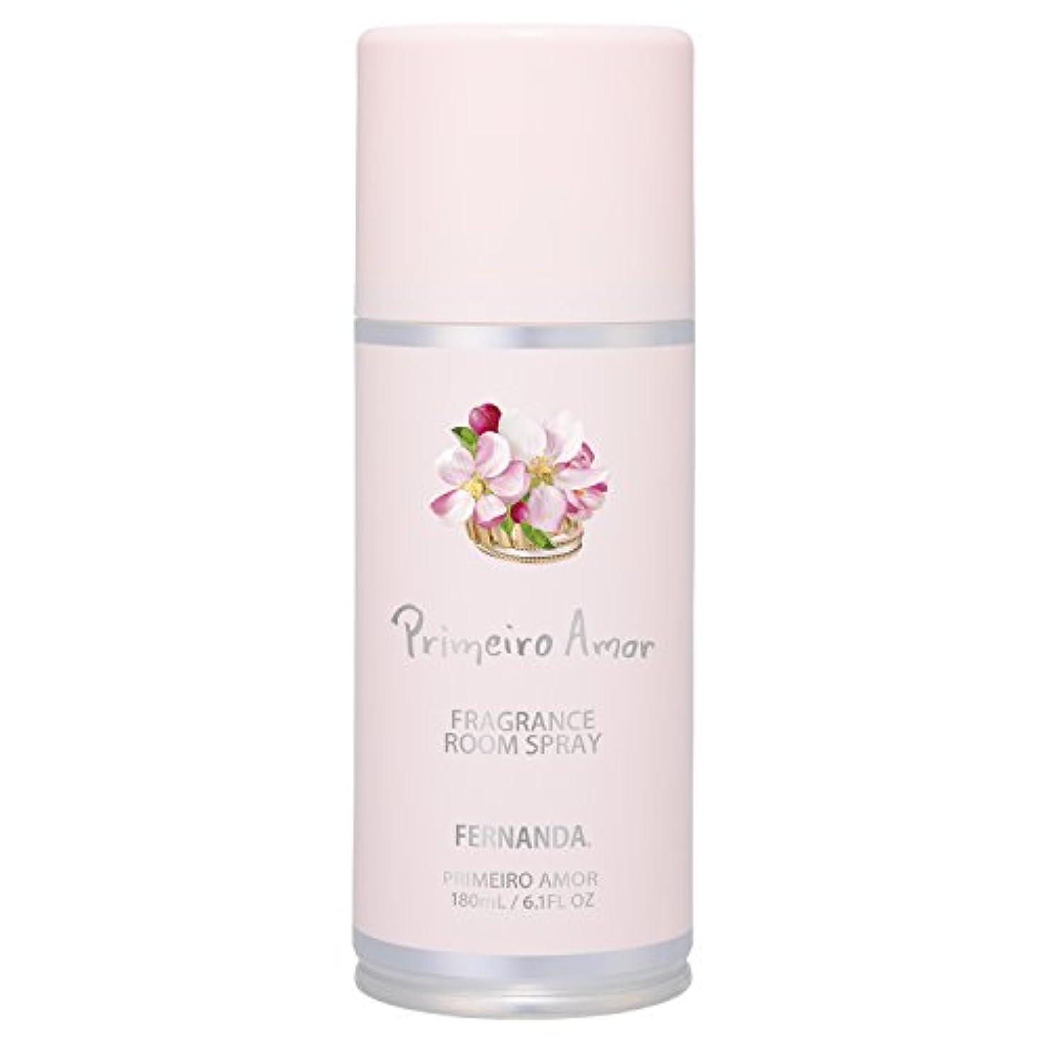 機関不信気怠いFERNANDA(フェルナンダ) Room Spray Primeiro Amor(ルームスプレー プリメイロアモール)