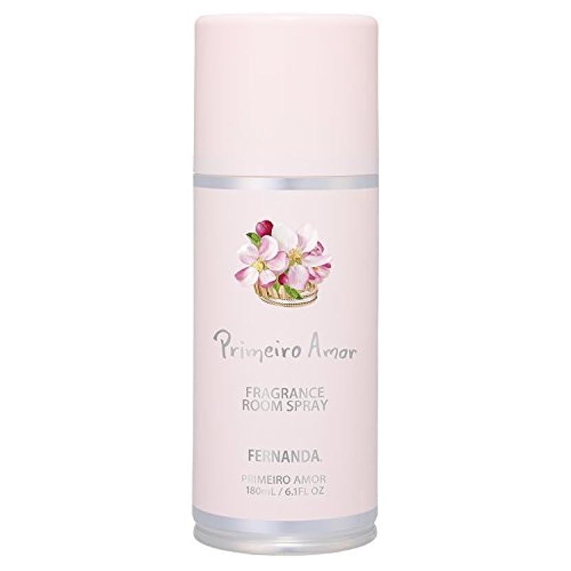 宿命雄大な活性化FERNANDA(フェルナンダ) Room Spray Primeiro Amor(ルームスプレー プリメイロアモール)