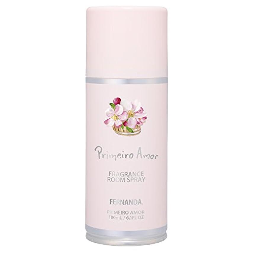 迫害ラメ障害FERNANDA(フェルナンダ) Room Spray Primeiro Amor(ルームスプレー プリメイロアモール)