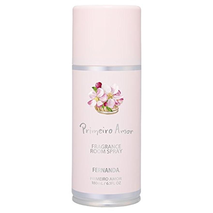 下手反論操縦するFERNANDA(フェルナンダ) Room Spray Primeiro Amor(ルームスプレー プリメイロアモール)