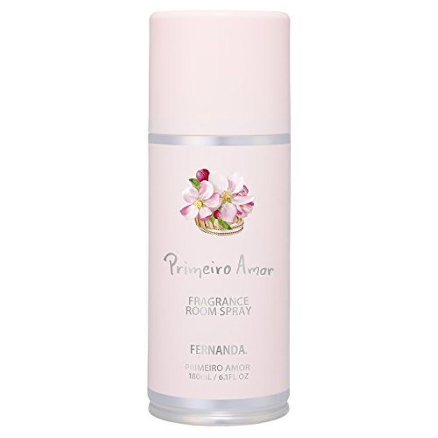 文献以下反響するFERNANDA(フェルナンダ) Room Spray Primeiro Amor(ルームスプレー プリメイロアモール)