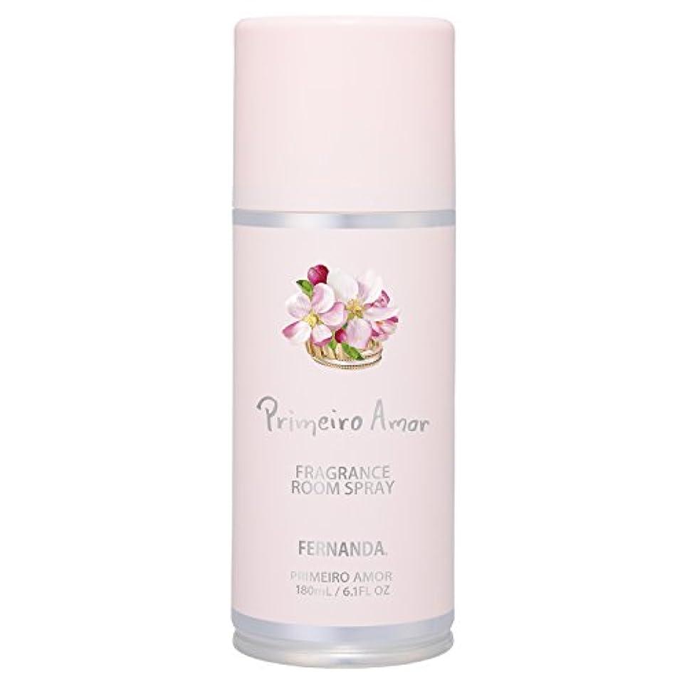 ボイドアンケートトランザクションFERNANDA(フェルナンダ) Room Spray Primeiro Amor(ルームスプレー プリメイロアモール)