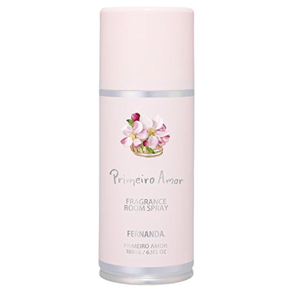 意図する媒染剤温室FERNANDA(フェルナンダ) Room Spray Primeiro Amor(ルームスプレー プリメイロアモール)