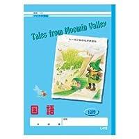 (業務用セット) アピカ 学習ノート アピカ学習帳ムーミン谷のなかまたち L412 1冊入 【×30