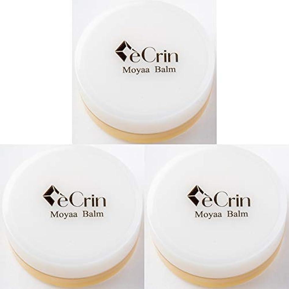 バケット精神医学引退したMoyaa Balm (モーヤバーム)天然成分のみで仕上げたシアバター White 無添加 天然成分100% 3個セット