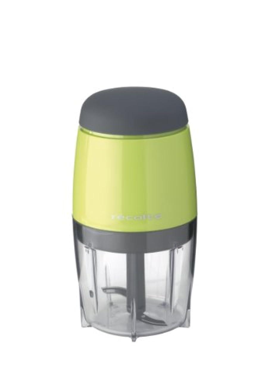 レバー起点住居recolte Cupsule Cutter(カプセルカッター) RCP-1(グリーン)