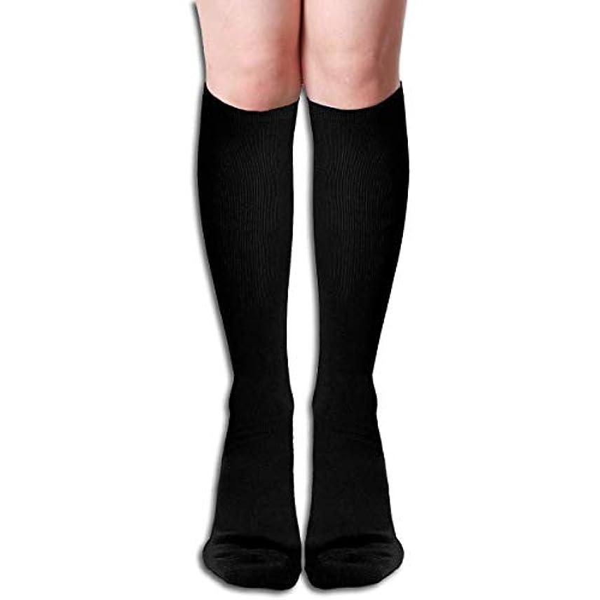 そこから焼くロータリークルーザーレオパードパターン面白いチューブストッキングレディース冬暖かい膝ハイソックスブーツ靴下