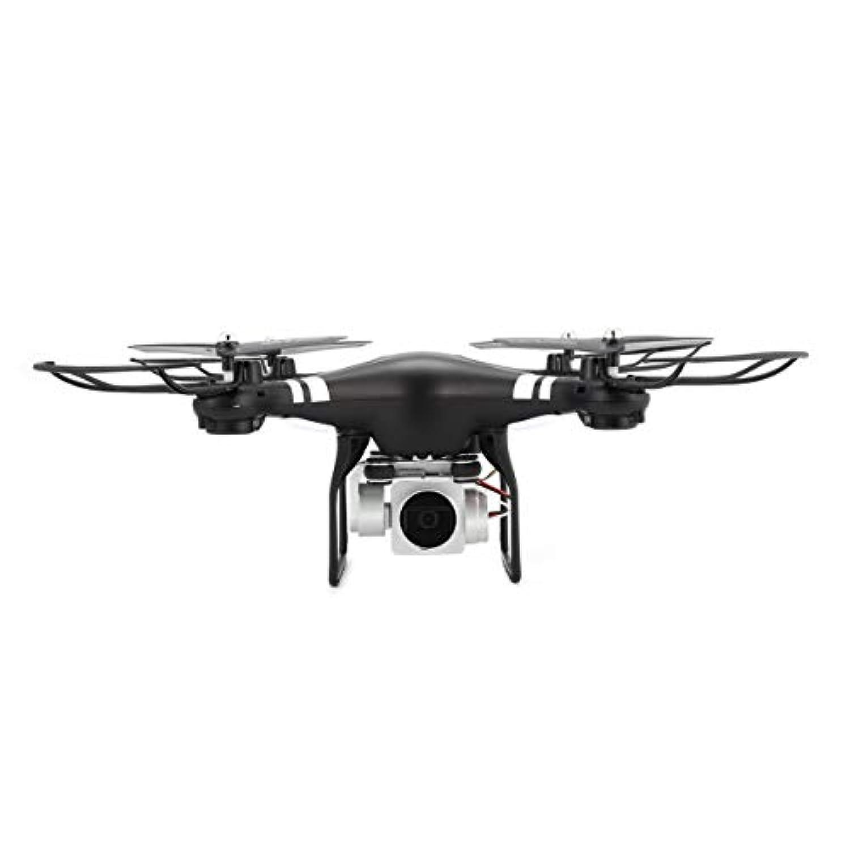 SH5HD 1080P可変広角カメラFPVドローンRCクワッドコプター固定高さ