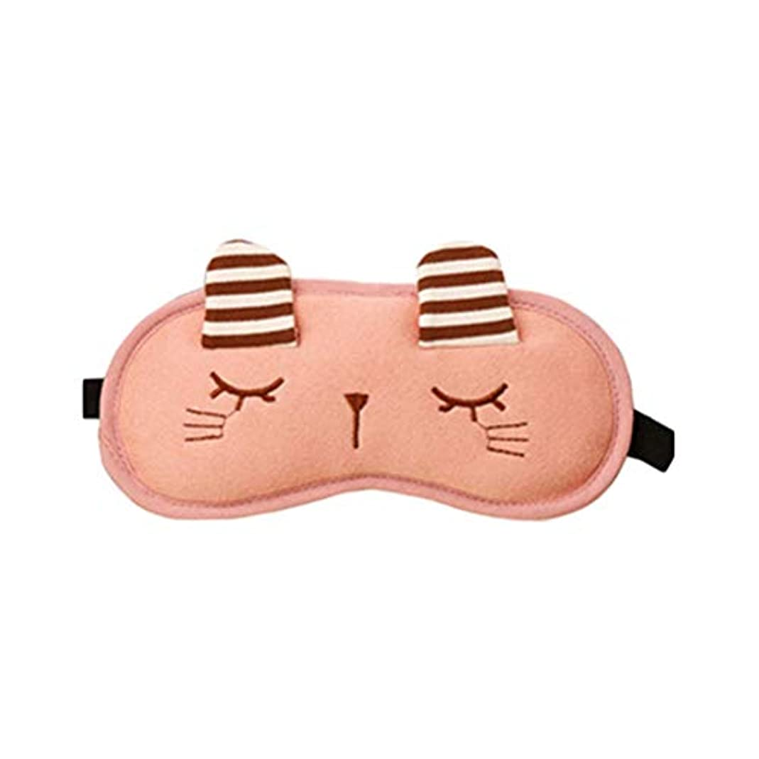珍味乳製品仮装ROSENICE スリープアイマスクアイシェードアイプロテクション(ピンクウサギ)
