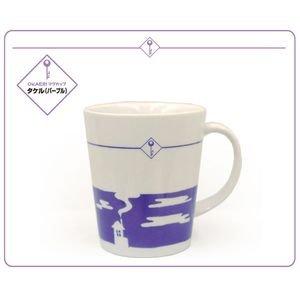 ★ラストフレンズOKAERIマグカップ(パープル)タケル / 瑛太