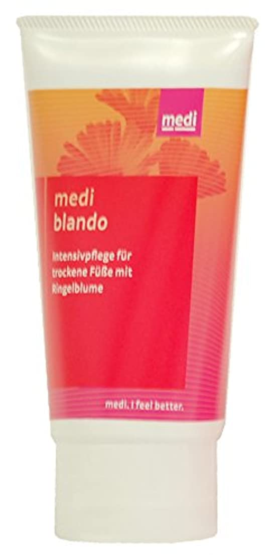 運命的なバルブ存在するメディ ブランドー 素肌の集中ケア 足用保湿クリーム