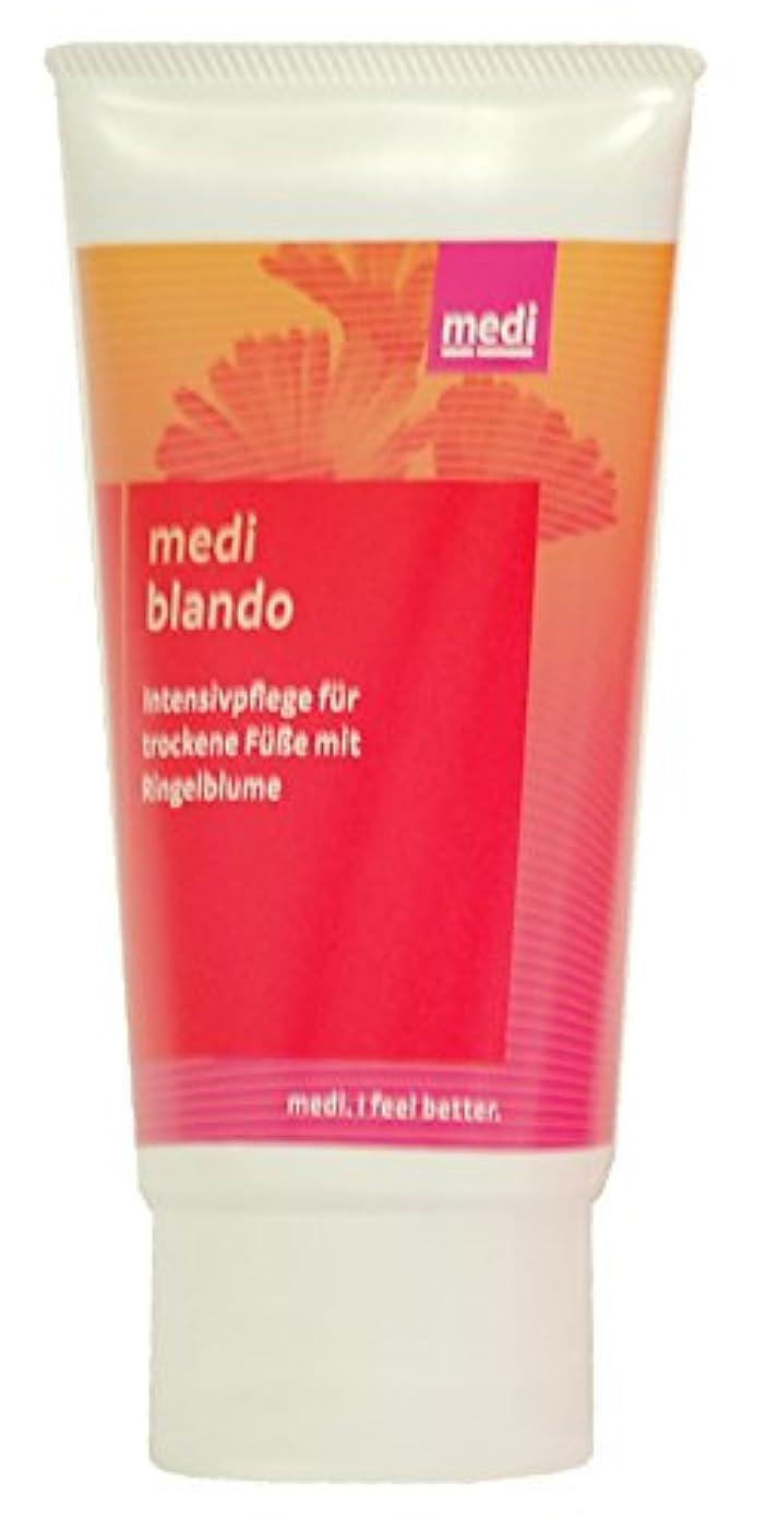 化粧外観価値メディ ブランドー 素肌の集中ケア 足用保湿クリーム