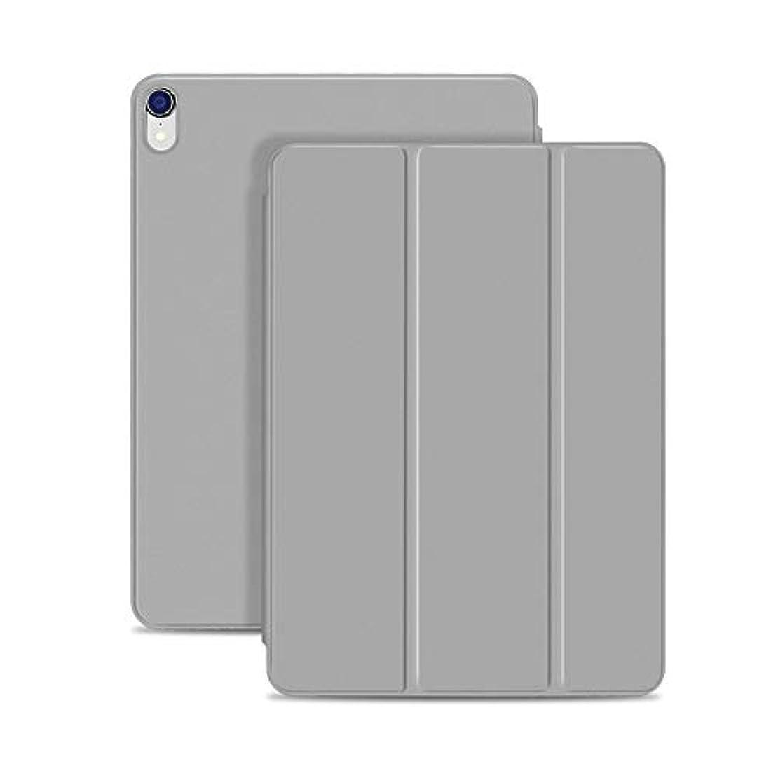 サンプル寛容な削減【マーサリンク】iPad Pro 11インチ 2018年モデル用 薄型 PU革 Smart Folio ケース 三つ折り スマート カバー オートスリープ機能 PUレザー 裏カバー マグネット吸着 スタンド 第2世代 アップルペンシル携帯可能 (ブラック、グレー、ネイビー、 グリーン、レッド、ローズゴールド) 6カラー選択 (グレー)