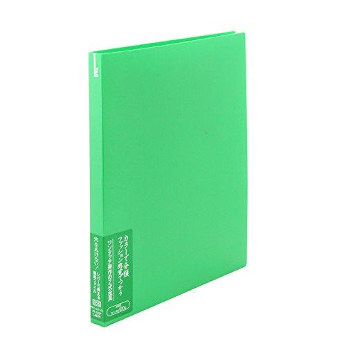 ファイル Z式 PPパームファイル B5S PF-185P-LG ライトグリーン