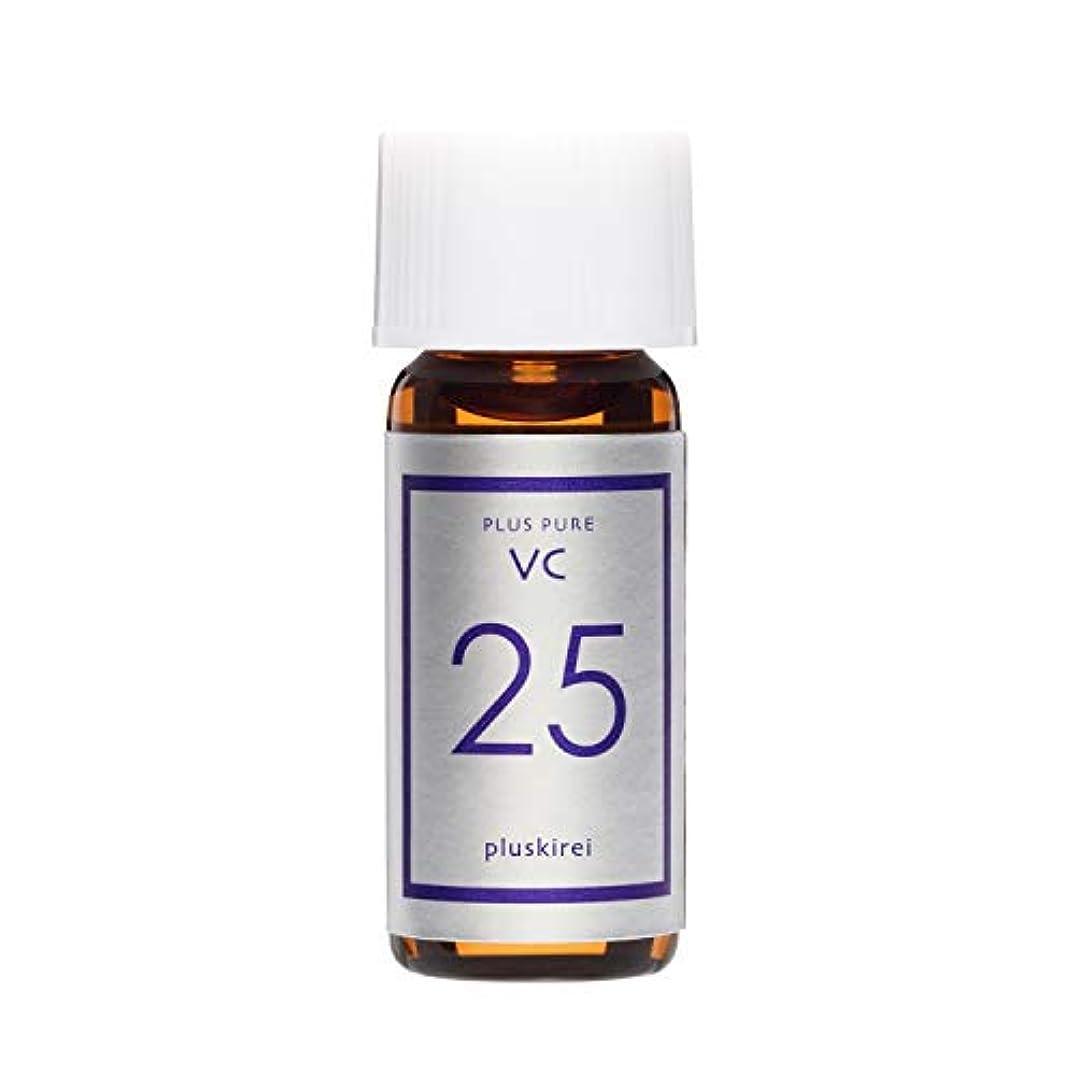レンダー母子猫プラスピュアVC25ミニ ピュアビタミンC25%配合 両親媒性美容液