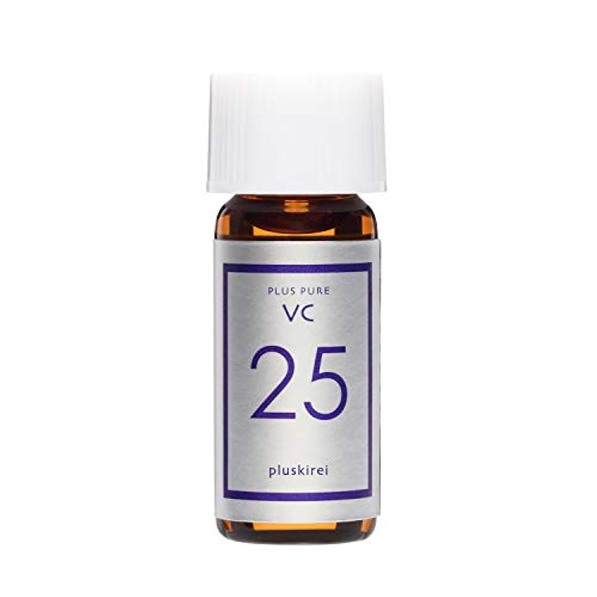 主データ不健全プラスピュアVC25ミニ ピュアビタミンC25%配合 両親媒性美容液