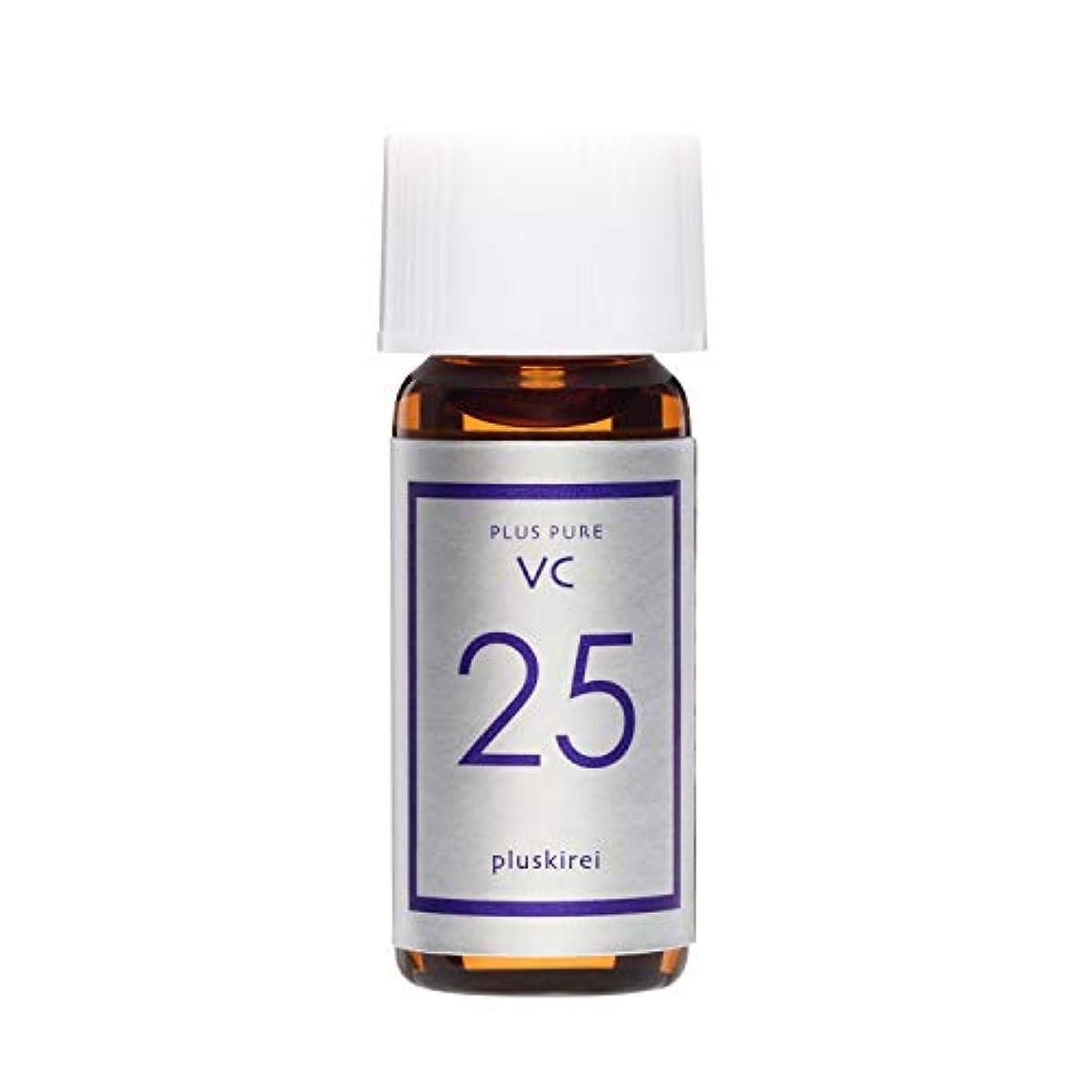 愛ポット本土プラスピュアVC25ミニ ピュアビタミンC25%配合 両親媒性美容液