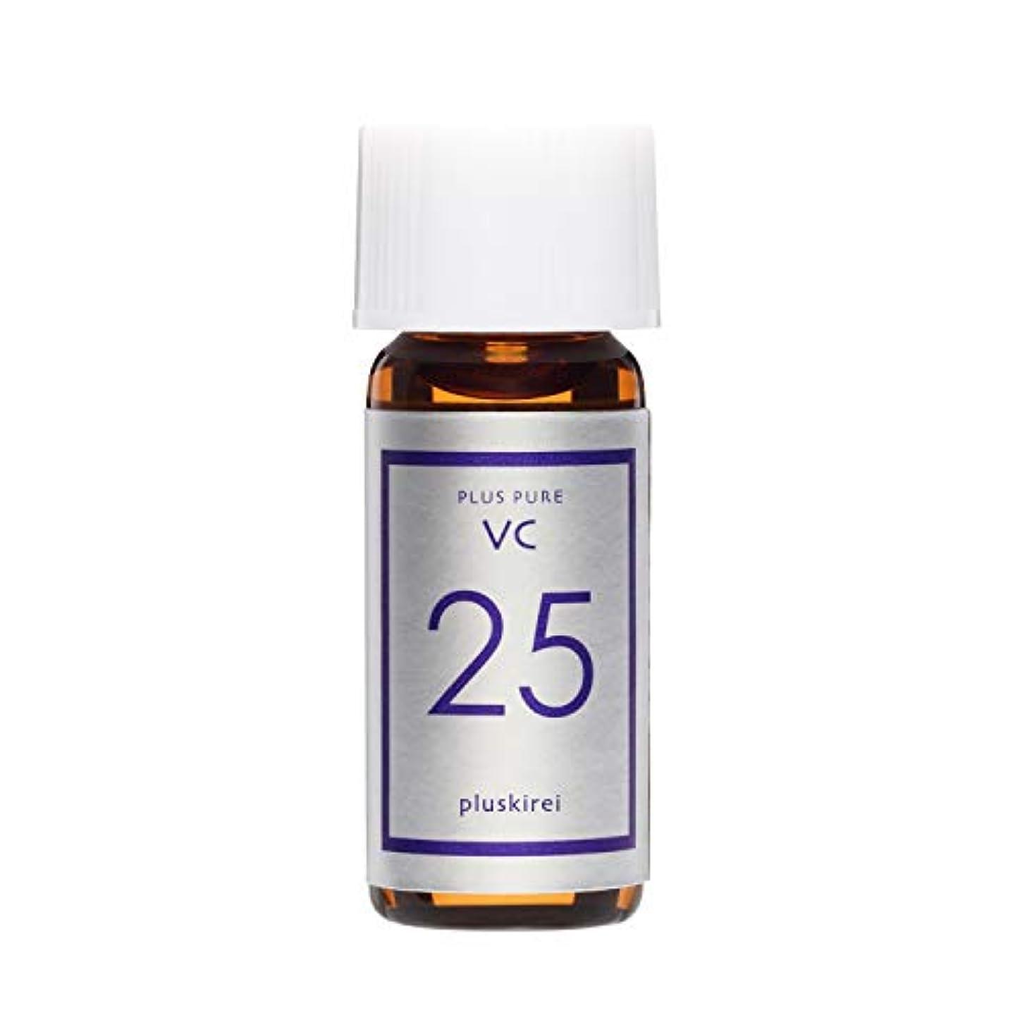 骨狂った運河プラスピュアVC25ミニ ピュアビタミンC25%配合 両親媒性美容液