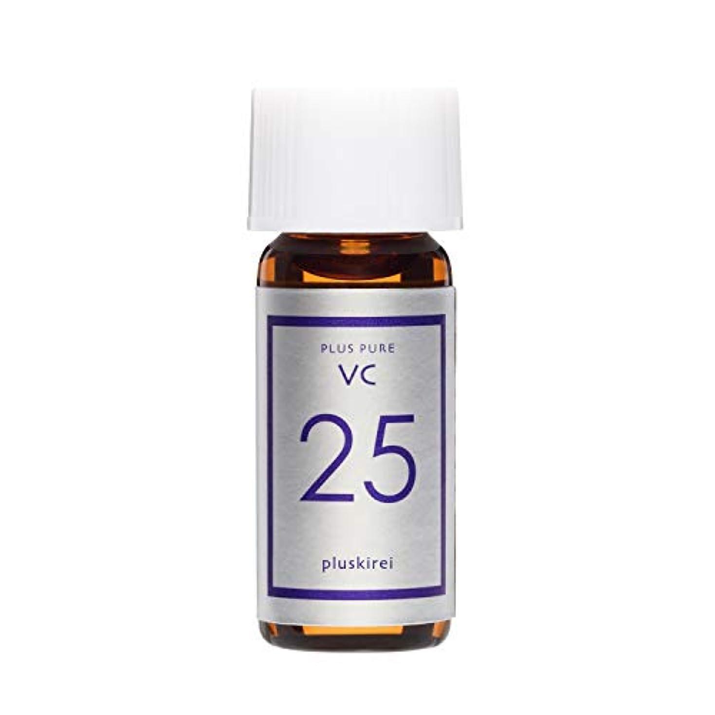 ある超えるポーンプラスピュアVC25ミニ ピュアビタミンC25%配合 両親媒性美容液