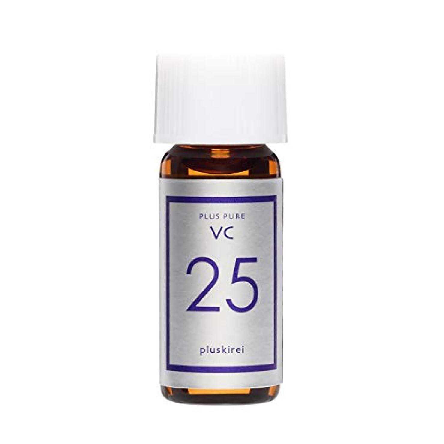 石膏繕うフィードバックプラスピュアVC25ミニ ピュアビタミンC25%配合 両親媒性美容液