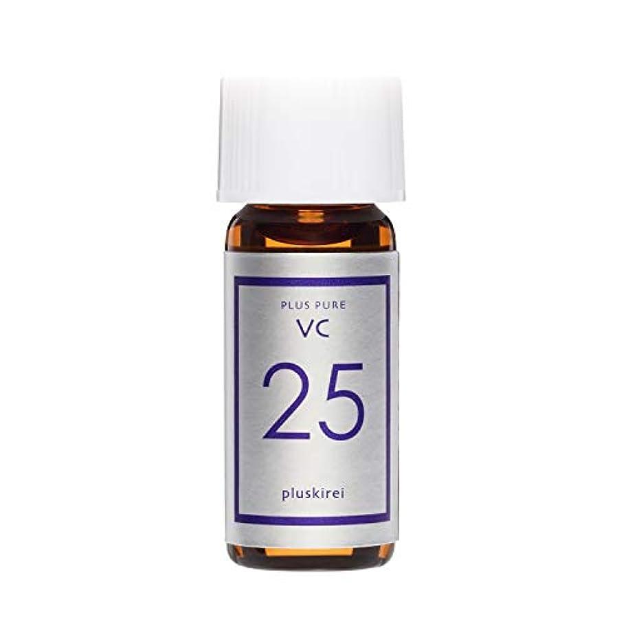 安らぎ美的現金プラスピュアVC25ミニ ピュアビタミンC25%配合 両親媒性美容液