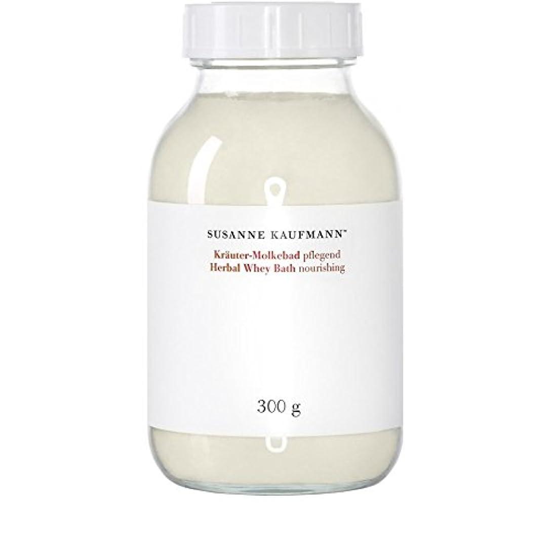 バンジージャンプ匹敵します悪名高いSusanne Kaufmann Nourishing Herbal Whey Bath 300g - スザンヌカウフマン栄養ハーブホエーバス300グラム [並行輸入品]